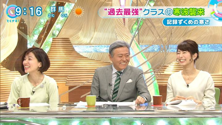 2018年01月25日海老原優香の画像08枚目