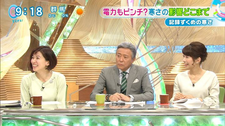 2018年01月25日海老原優香の画像09枚目