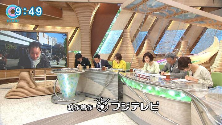2018年01月25日海老原優香の画像13枚目
