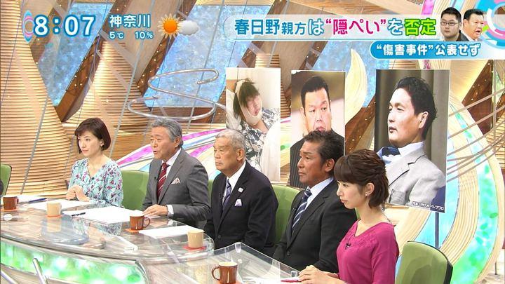 2018年01月26日海老原優香の画像04枚目