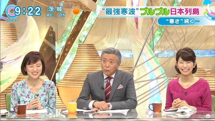 2018年01月26日海老原優香の画像09枚目