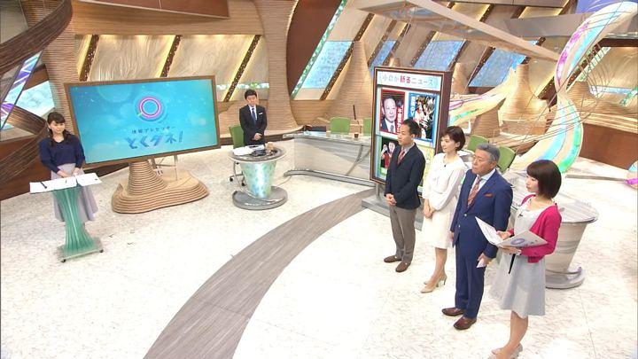2018年01月29日海老原優香の画像01枚目