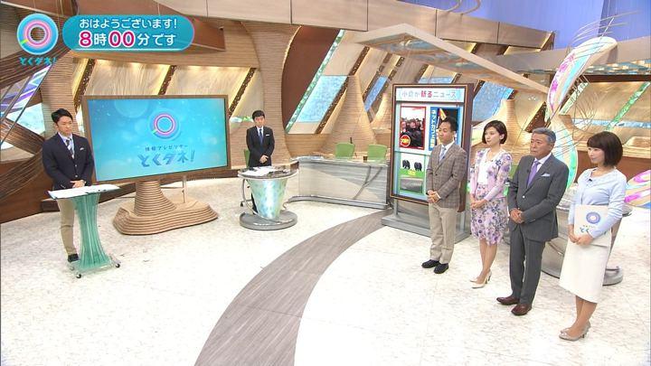 2018年01月30日海老原優香の画像01枚目