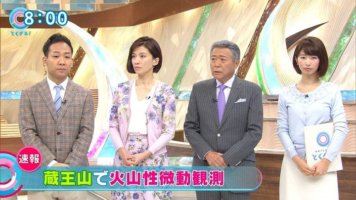 2018年01月30日海老原優香の画像05枚目
