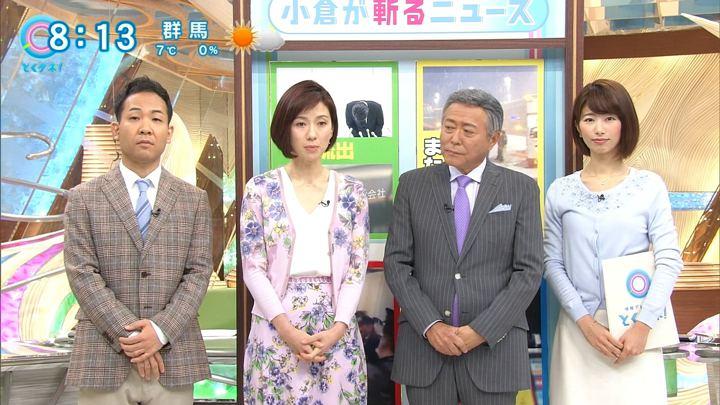 2018年01月30日海老原優香の画像10枚目
