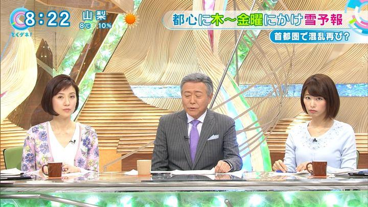 2018年01月30日海老原優香の画像11枚目
