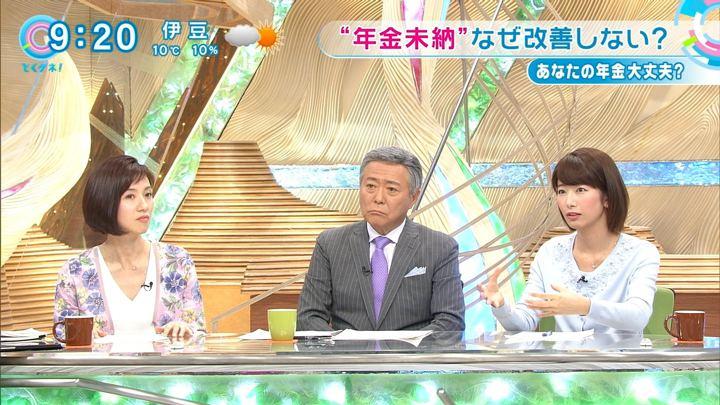 2018年01月30日海老原優香の画像12枚目