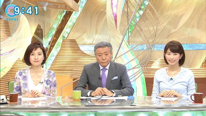 2018年01月30日海老原優香の画像13枚目