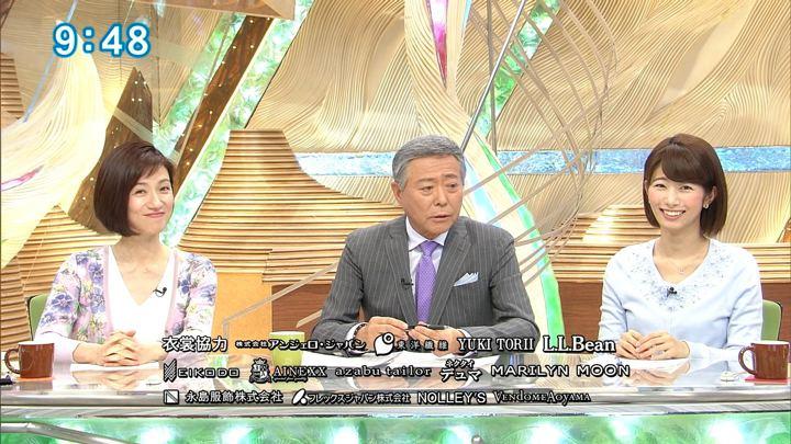 2018年01月30日海老原優香の画像15枚目