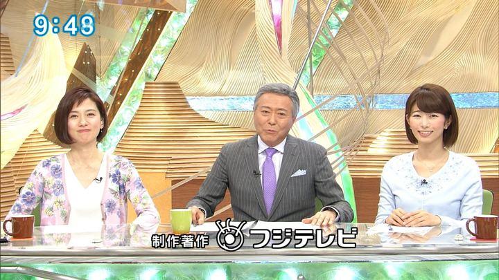 2018年01月30日海老原優香の画像16枚目