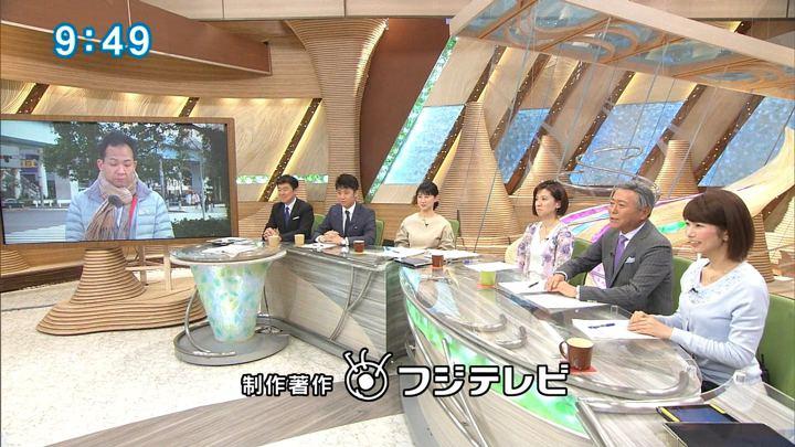 2018年01月30日海老原優香の画像17枚目