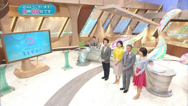 2018年02月01日海老原優香の画像01枚目