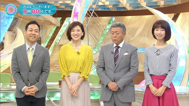 2018年02月01日海老原優香の画像03枚目