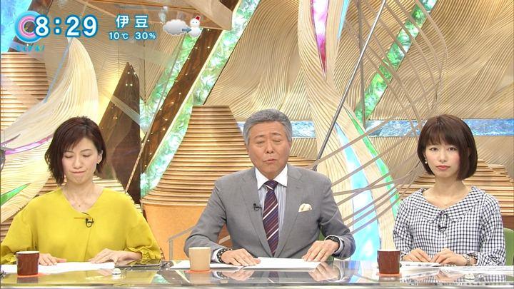 2018年02月01日海老原優香の画像08枚目