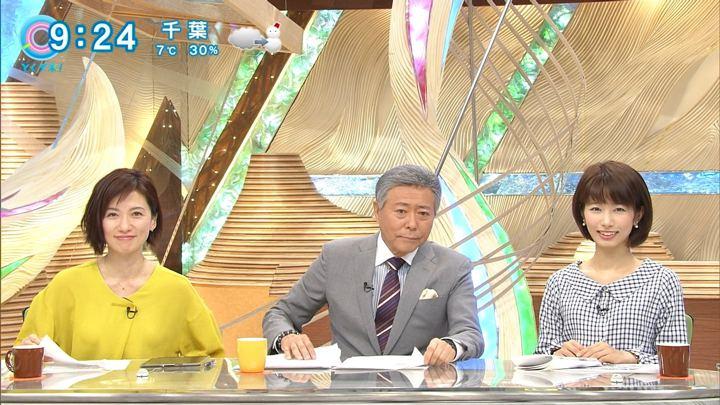 2018年02月01日海老原優香の画像09枚目