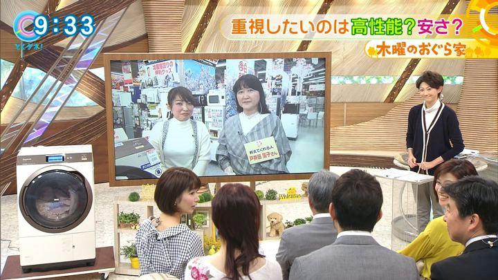 2018年02月01日海老原優香の画像12枚目