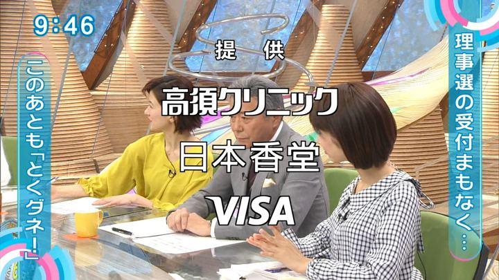 2018年02月01日海老原優香の画像13枚目