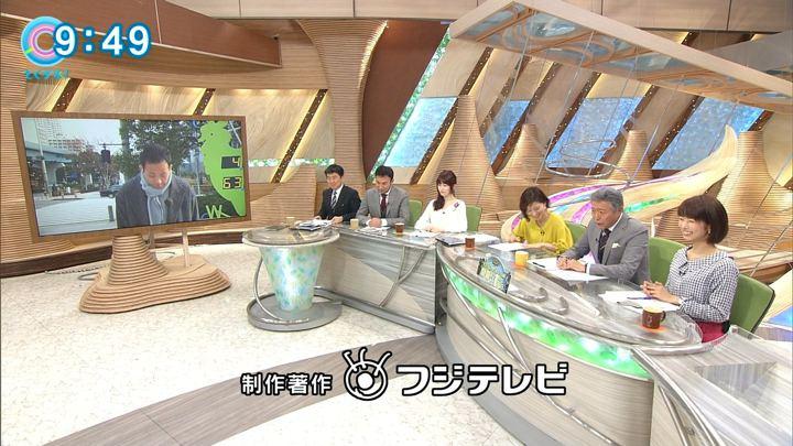 2018年02月01日海老原優香の画像16枚目