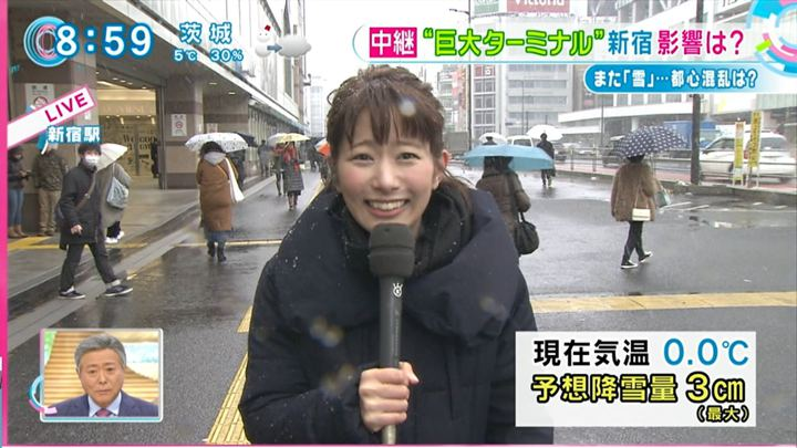 2018年02月02日海老原優香の画像07枚目