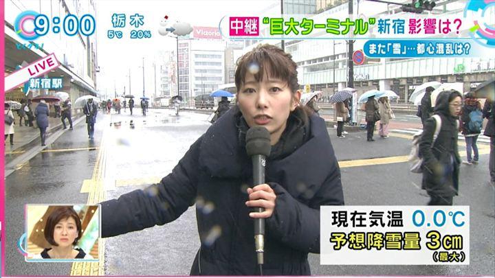 2018年02月02日海老原優香の画像09枚目
