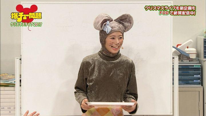 2018年02月02日海老原優香の画像10枚目