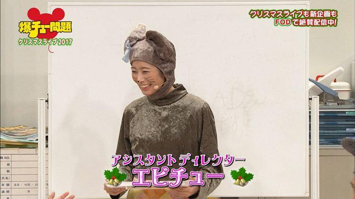 2018年02月02日海老原優香の画像11枚目