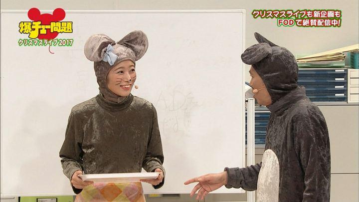 2018年02月02日海老原優香の画像13枚目