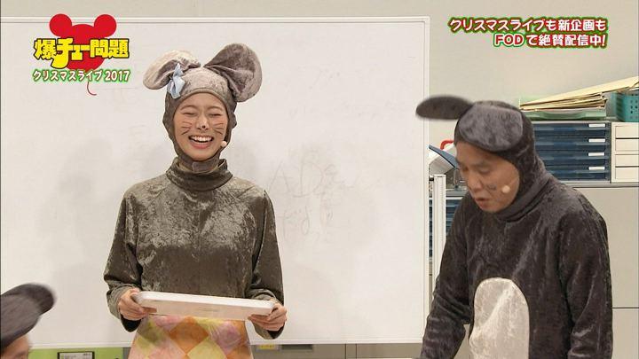 2018年02月02日海老原優香の画像14枚目