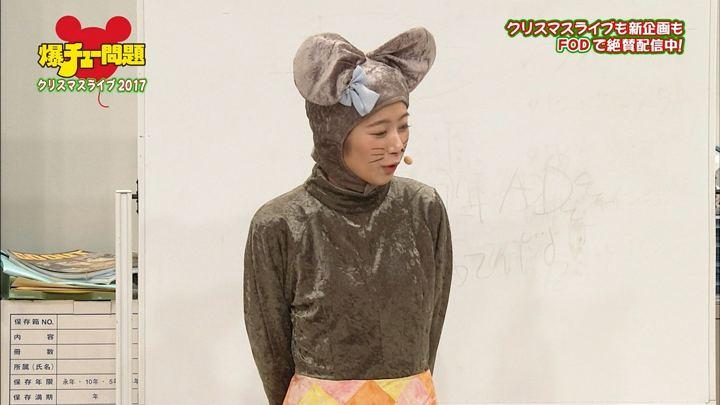 2018年02月02日海老原優香の画像17枚目