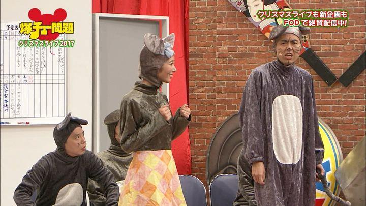 2018年02月02日海老原優香の画像18枚目