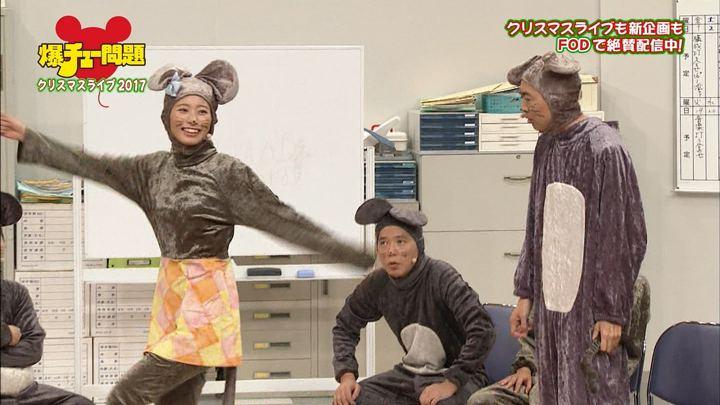 2018年02月02日海老原優香の画像19枚目