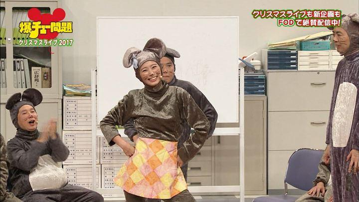 2018年02月02日海老原優香の画像21枚目