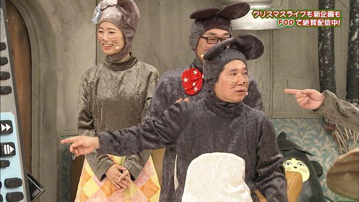 2018年02月02日海老原優香の画像26枚目