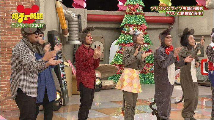 2018年02月02日海老原優香の画像27枚目