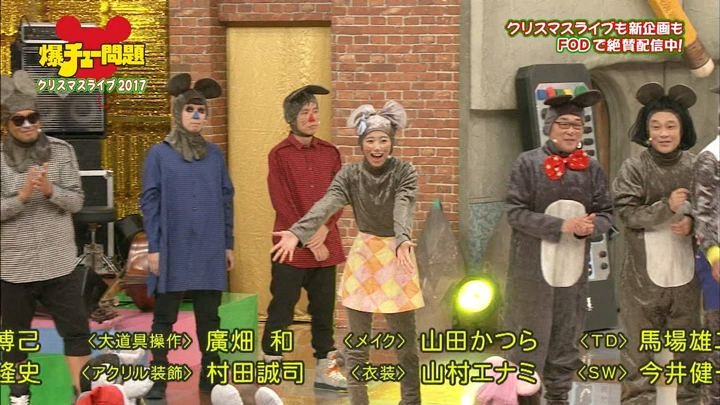 2018年02月02日海老原優香の画像28枚目