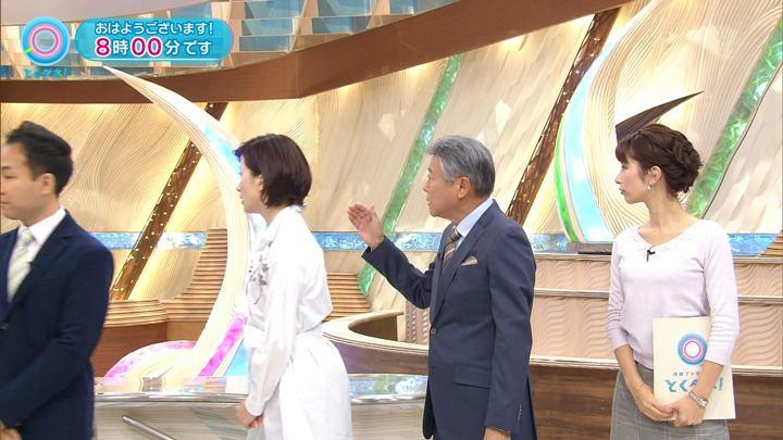 2018年02月05日海老原優香の画像03枚目