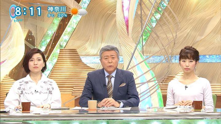 2018年02月05日海老原優香の画像05枚目