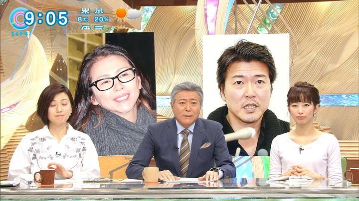 2018年02月05日海老原優香の画像09枚目
