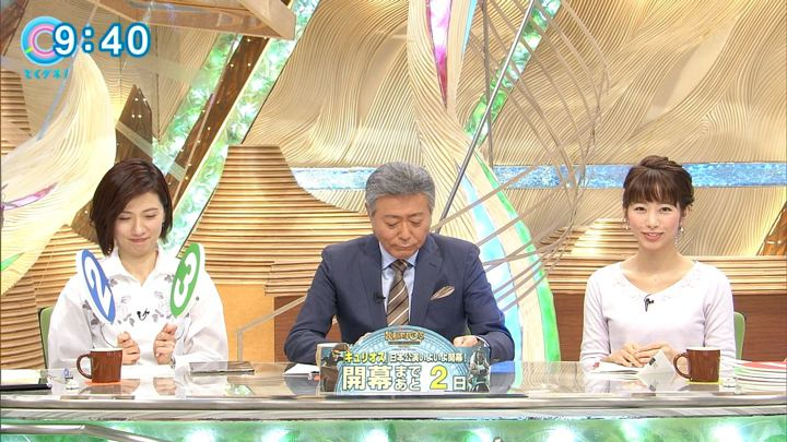 2018年02月05日海老原優香の画像10枚目