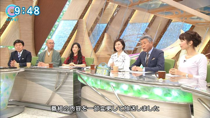 2018年02月05日海老原優香の画像12枚目