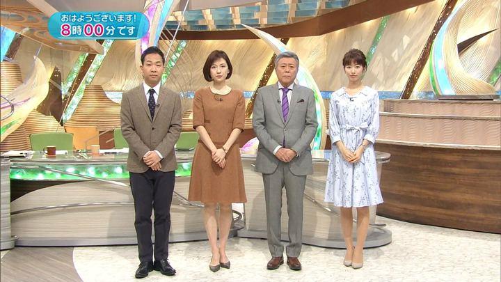2018年02月06日海老原優香の画像02枚目