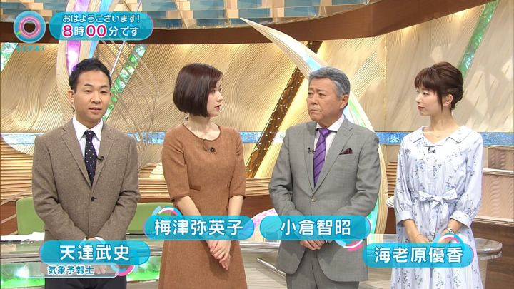 2018年02月06日海老原優香の画像04枚目