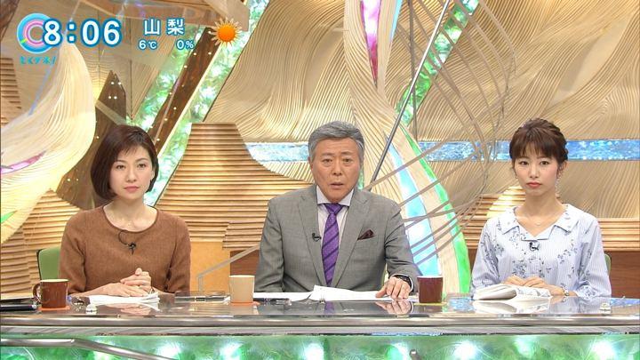 2018年02月06日海老原優香の画像05枚目