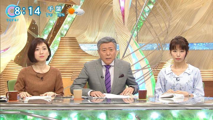 2018年02月06日海老原優香の画像06枚目