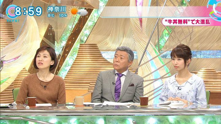 2018年02月06日海老原優香の画像08枚目