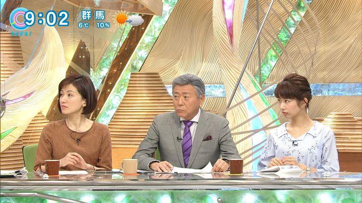 2018年02月06日海老原優香の画像10枚目