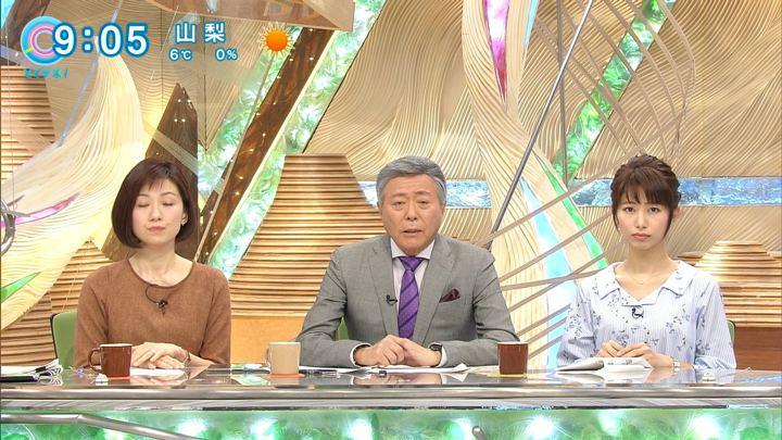 2018年02月06日海老原優香の画像11枚目