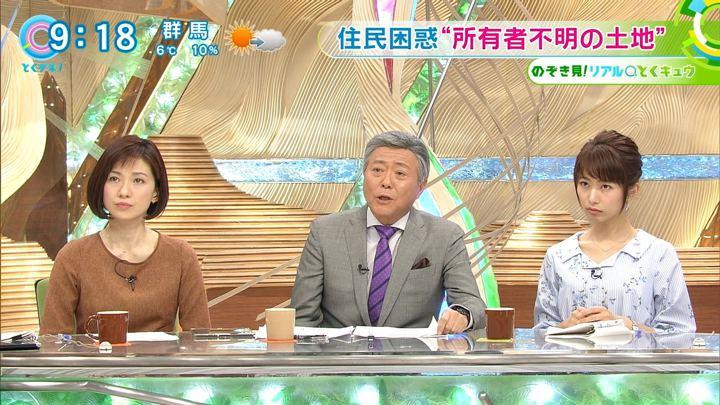 2018年02月06日海老原優香の画像12枚目