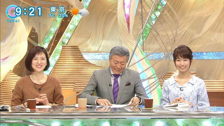 2018年02月06日海老原優香の画像13枚目