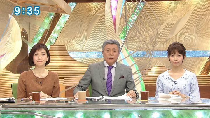 2018年02月06日海老原優香の画像14枚目